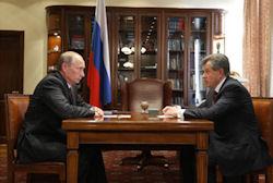 Сергей Вахруков встретился с Владимиром Путиным